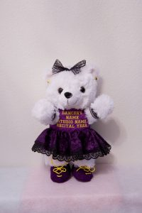 Henry & Hillary Hip Hop Bears Purple & Black